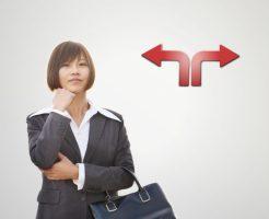 就活生の職種の決め方と選び方